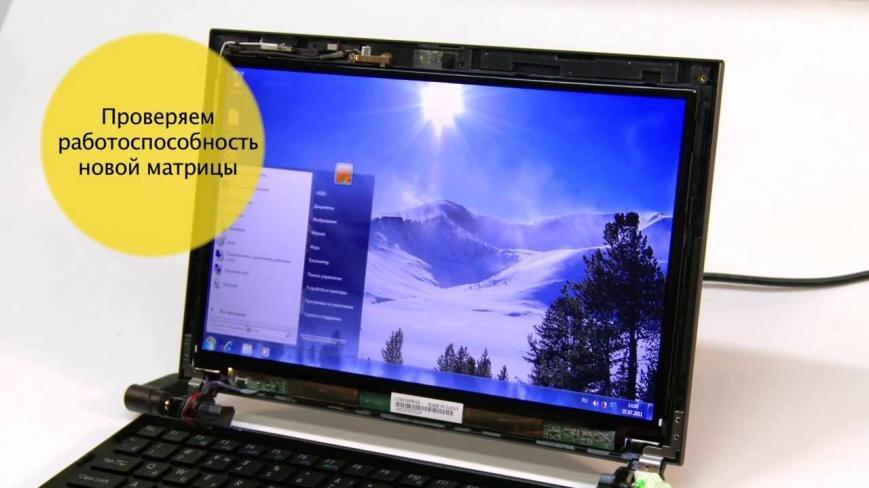 Фото экрана монитора как сделать