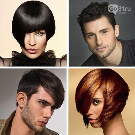 Фото мужских и женских причёсок