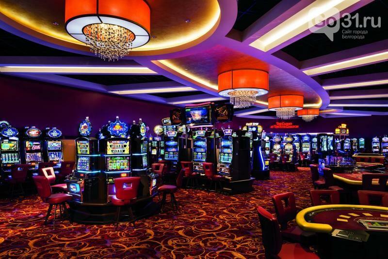 Казино i объявления город казино сочи вакансии