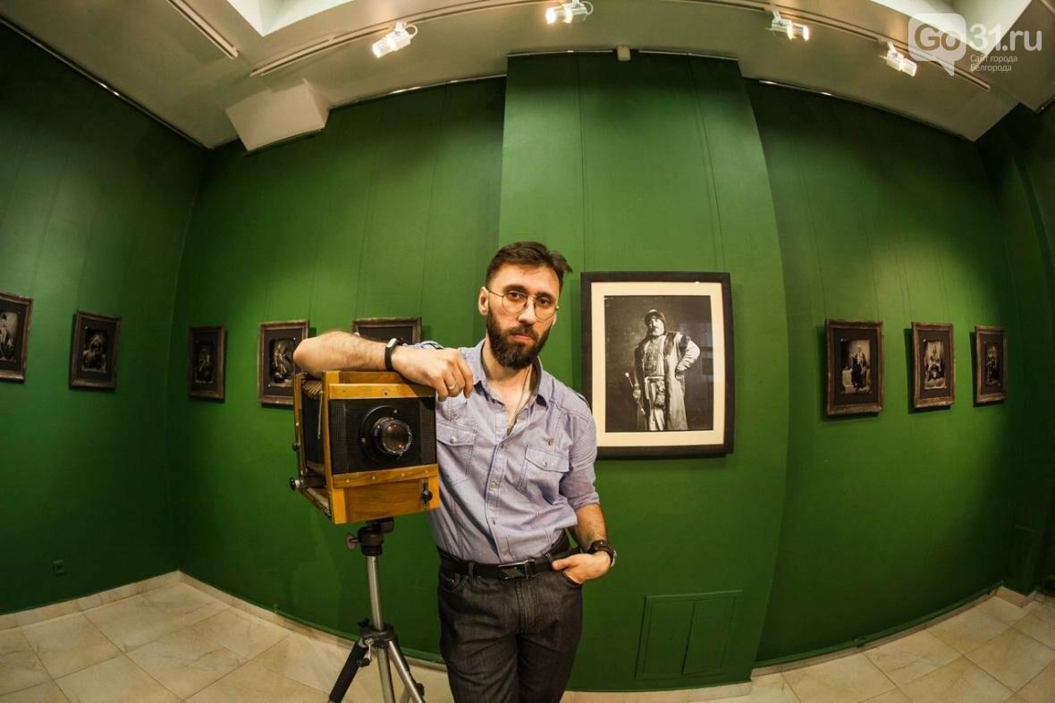В «Родине» открылась выставка амбротипов Павла Титовича, фото-1
