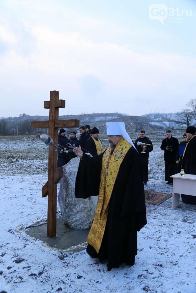 В Белгородском районе появится храм святых Апостолов Петра и Павла