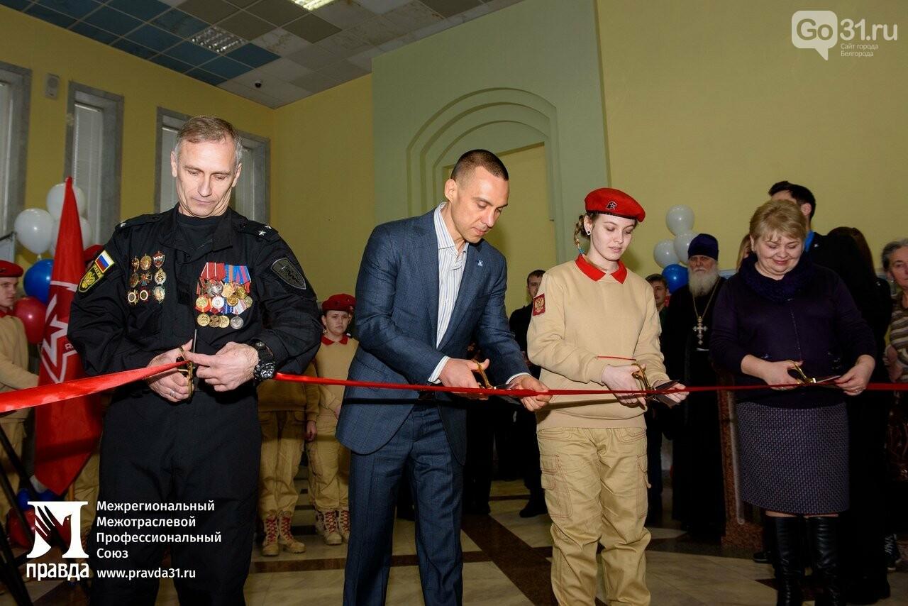 В Старом Осколе презентовали фотовыставку «Герои России, какими их не видел никто» , фото-6