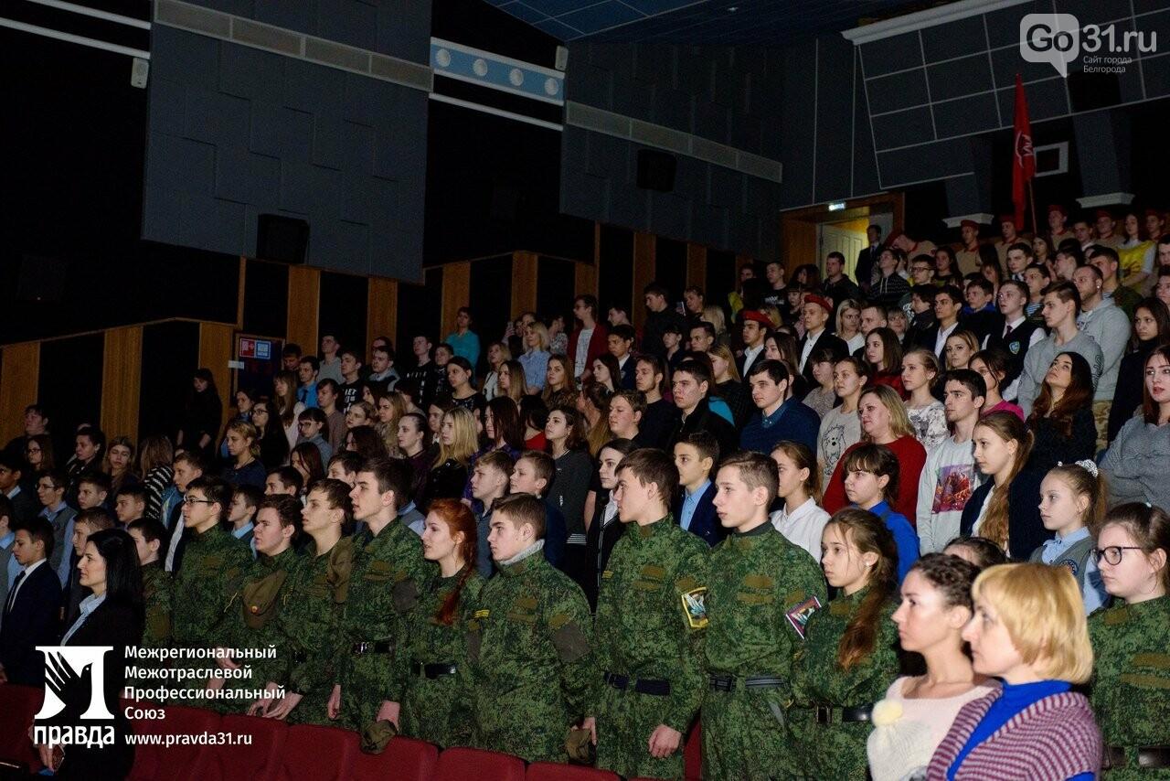 В Старом Осколе презентовали фотовыставку «Герои России, какими их не видел никто» , фото-12