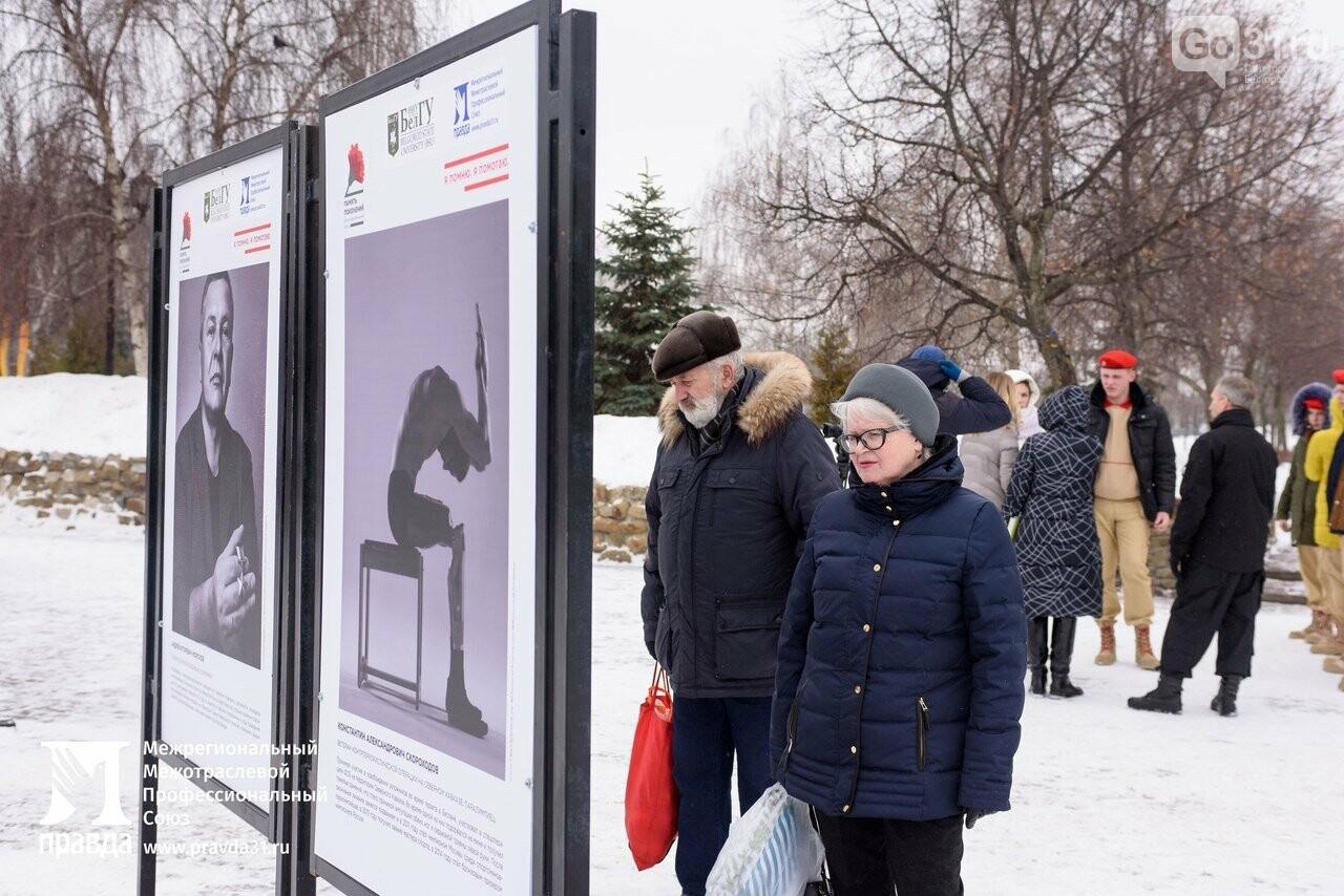 В Старом Осколе презентовали фотовыставку «Герои России, какими их не видел никто» , фото-1