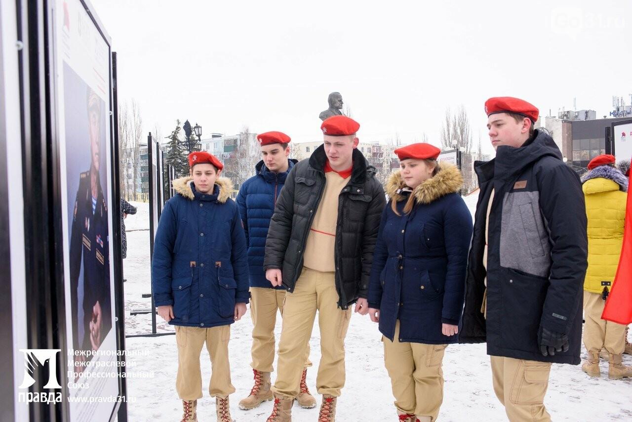 В Старом Осколе презентовали фотовыставку «Герои России, какими их не видел никто» , фото-2