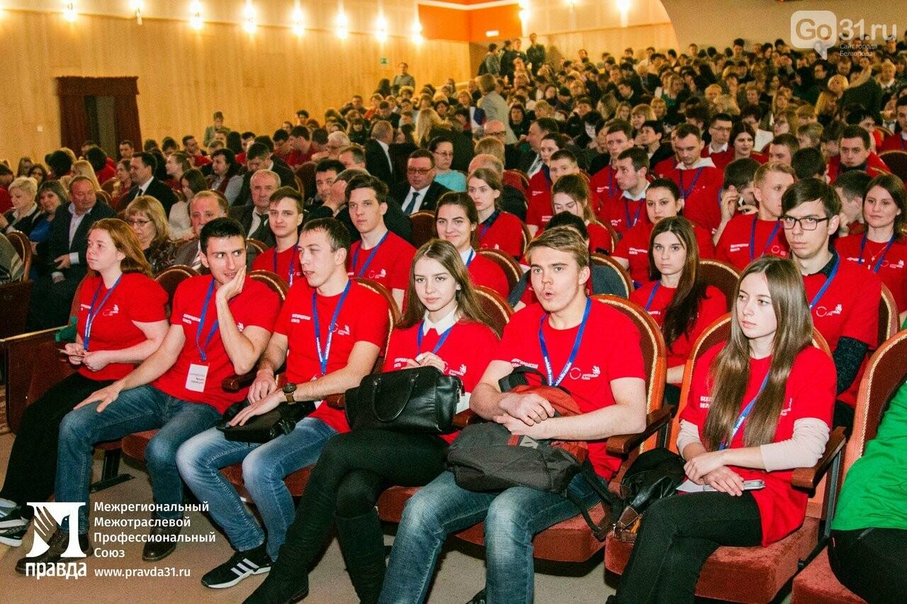 Чемпионат WorldSkills: в Белгороде определили участников «финальной битвы», фото-10