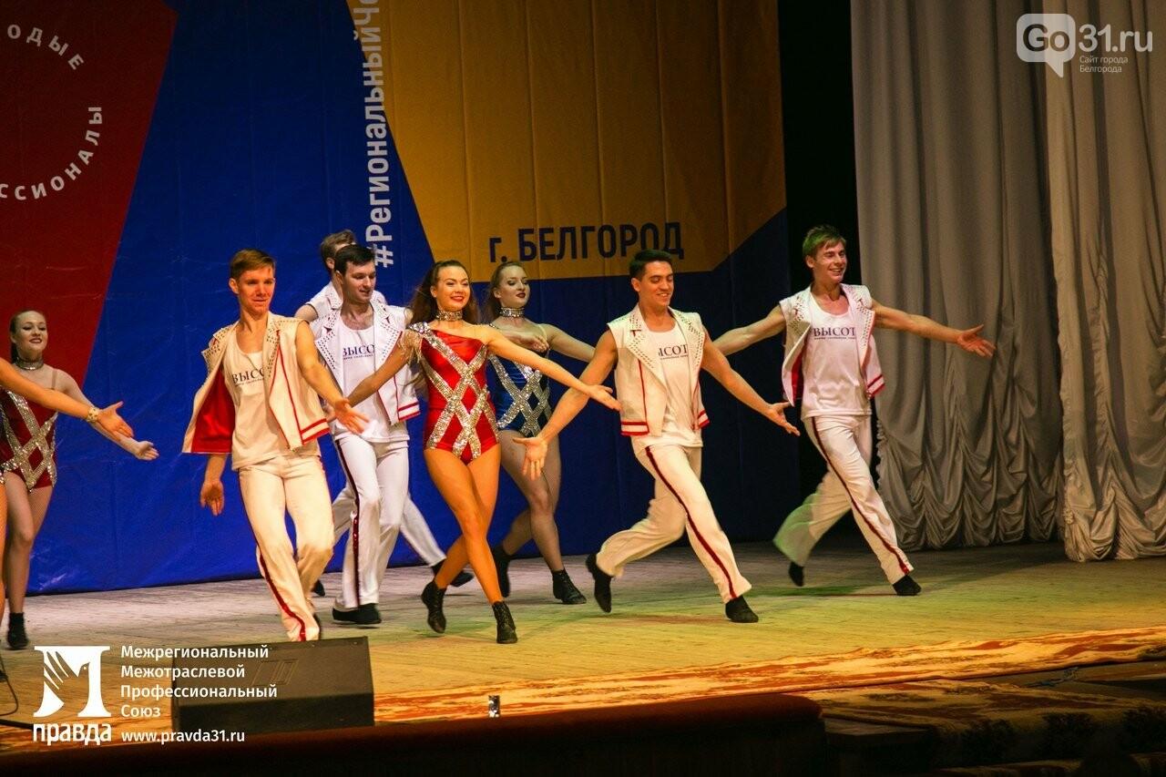 Чемпионат WorldSkills: в Белгороде определили участников «финальной битвы», фото-2