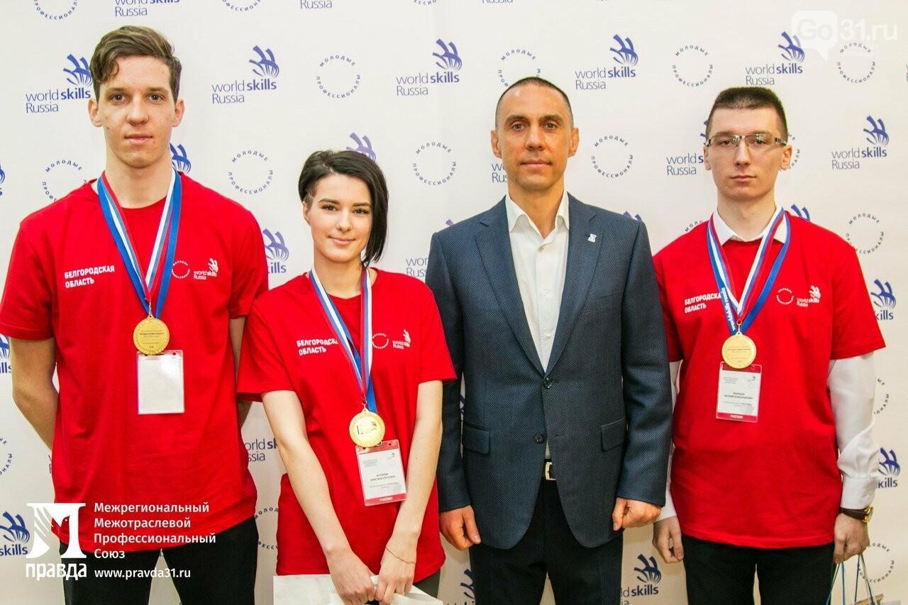Чемпионат WorldSkills: в Белгороде определили участников «финальной битвы», фото-15