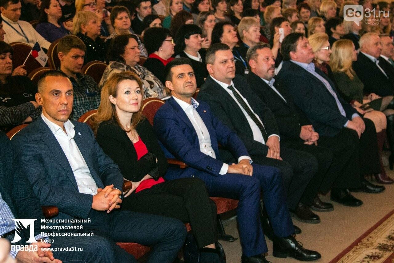 Чемпионат WorldSkills: в Белгороде определили участников «финальной битвы», фото-4