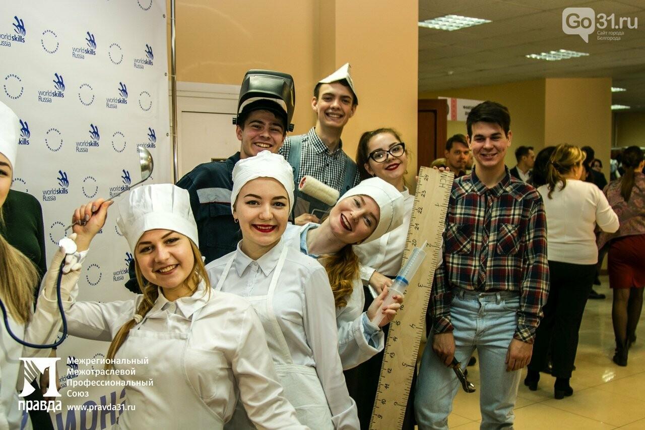 Чемпионат WorldSkills: в Белгороде определили участников «финальной битвы», фото-8