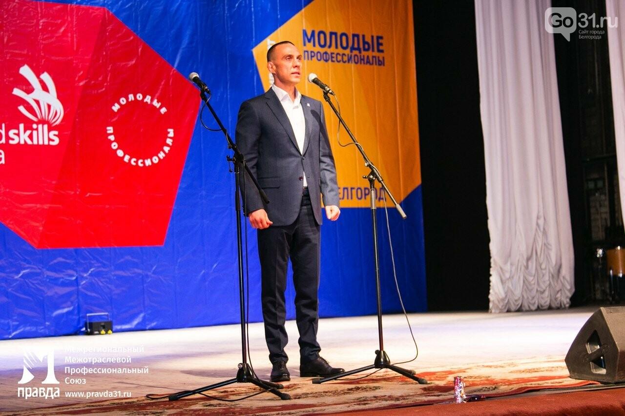 Чемпионат WorldSkills: в Белгороде определили участников «финальной битвы», фото-14