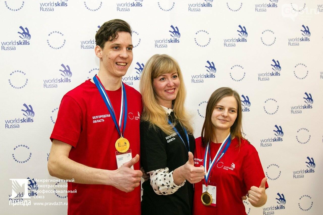 Чемпионат WorldSkills: в Белгороде определили участников «финальной битвы», фото-12