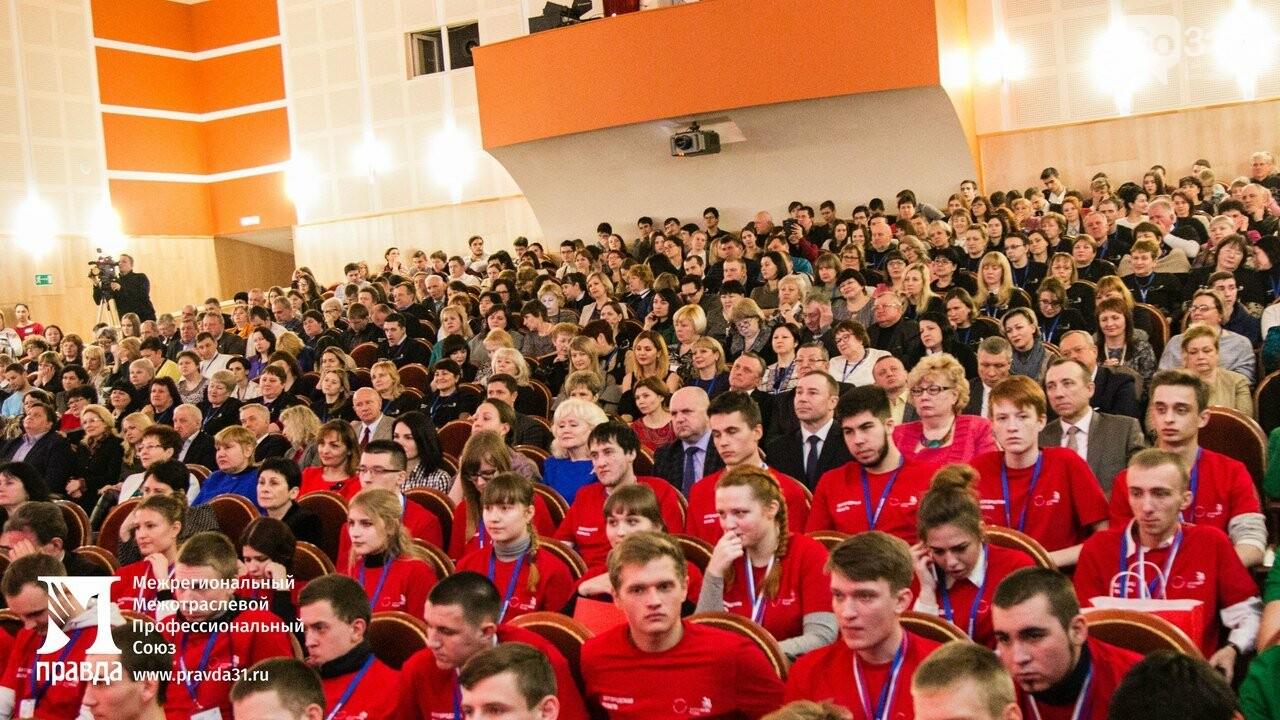 Чемпионат WorldSkills: в Белгороде определили участников «финальной битвы», фото-9