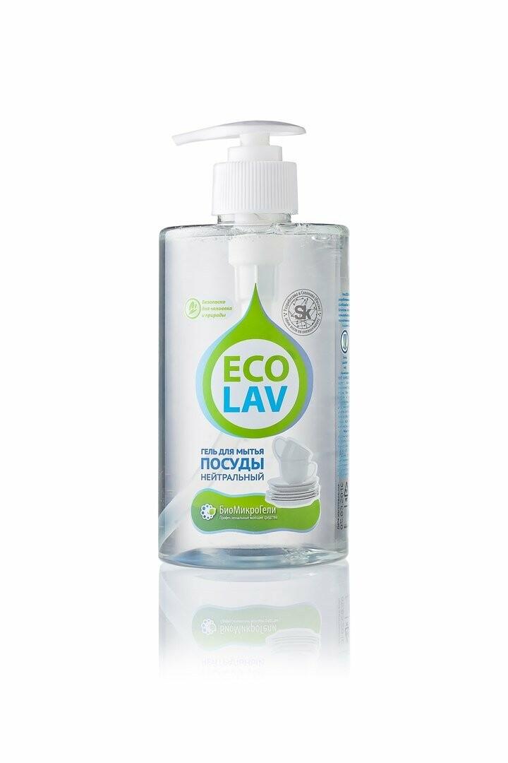 Экологически безопасные моющие и чистящие средства для дома, фото-4
