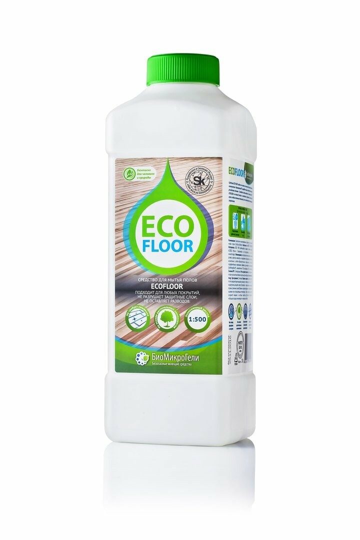 Экологически безопасные моющие и чистящие средства для дома, фото-5