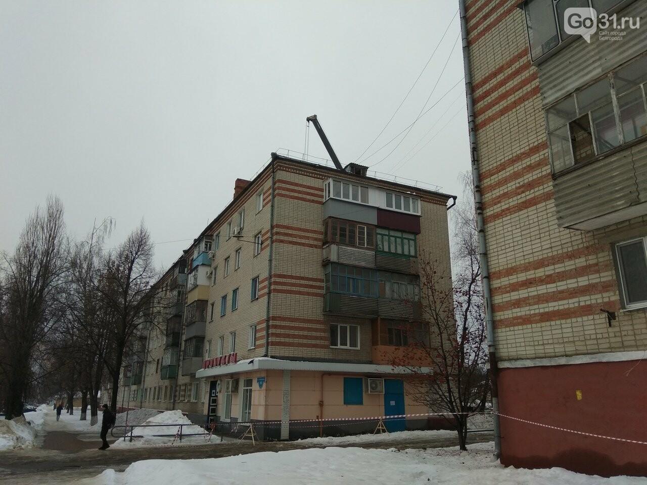 В доме на Чумичова обрушилась крыша из-за плохой работы управляющей компании по очистке снега, фото-1