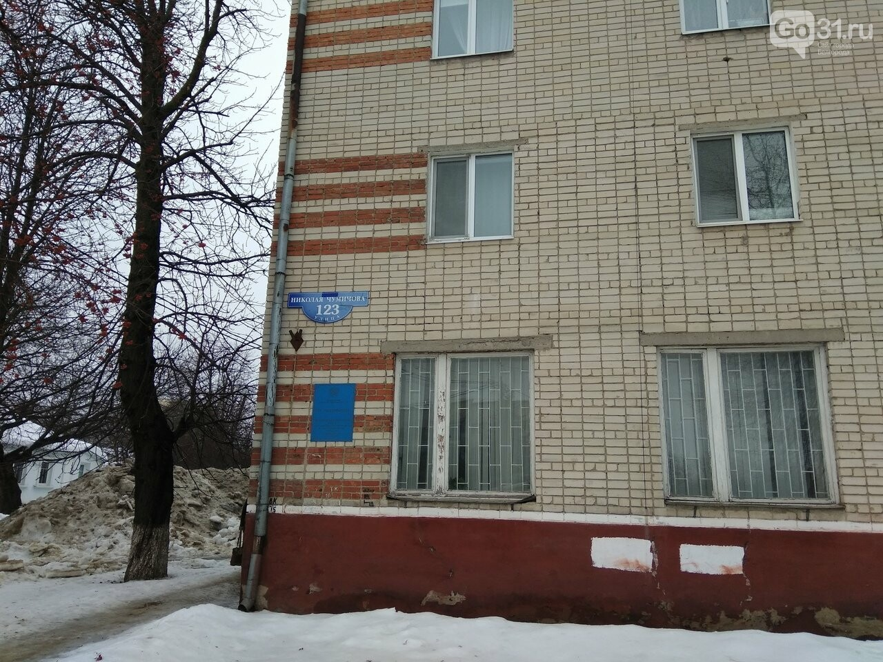 В доме на Чумичова обрушилась крыша из-за плохой работы управляющей компании по очистке снега, фото-7
