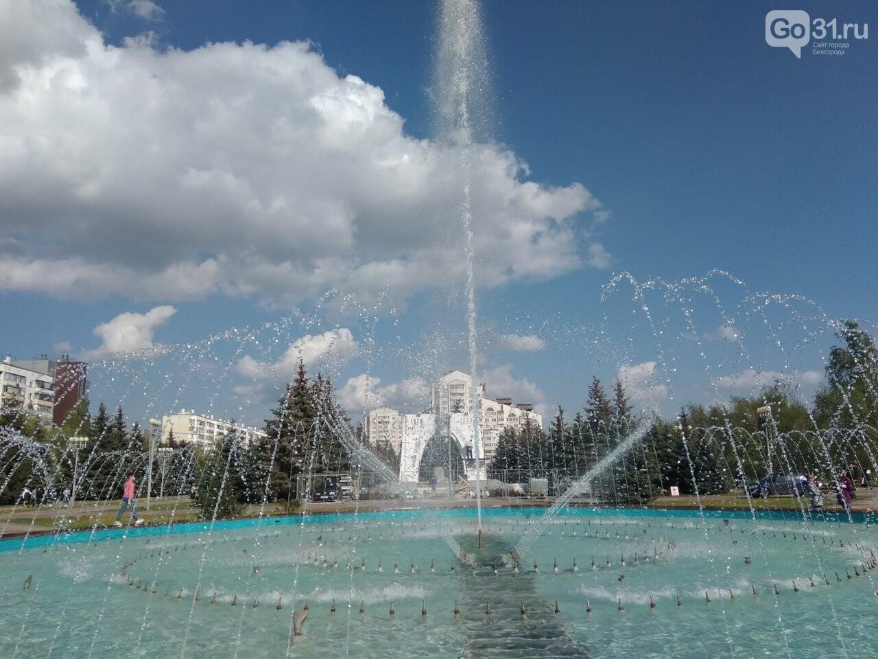 В Белгороде открыли сезон фонтанов , фото-5