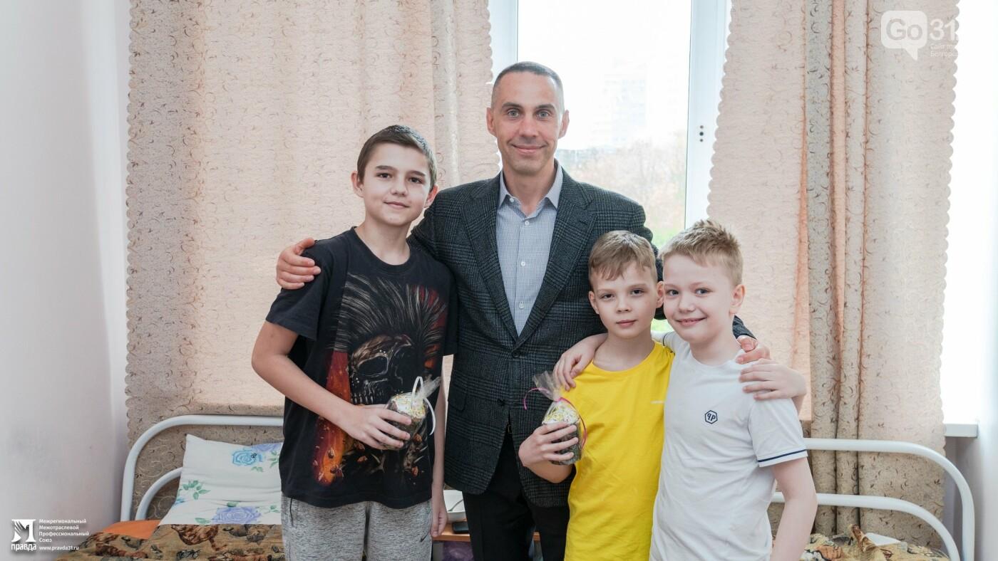 Поздравительный пасхальный марафон прошёл в 15 округе Белгорода, фото-11