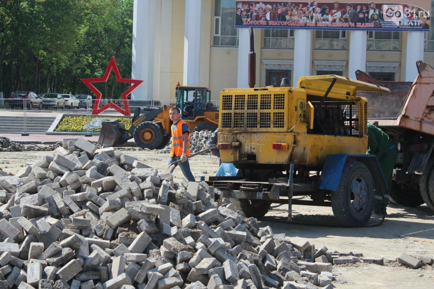 Брусчатку на Соборной площади Белгорода укладывали мигранты без трудовых патентов, фото-3