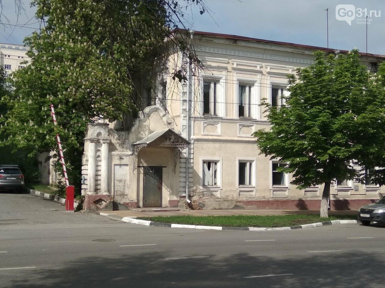 В Белгороде ищут инвестора для реставрации здания женской гимназии Коротковой, фото-3