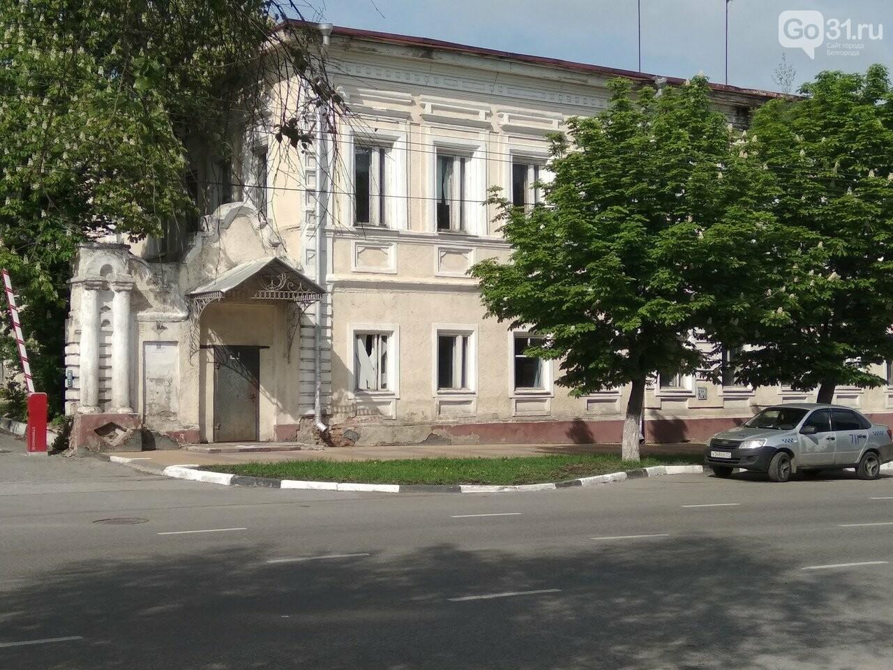 В Белгороде ищут инвестора для реставрации здания женской гимназии Коротковой, фото-1