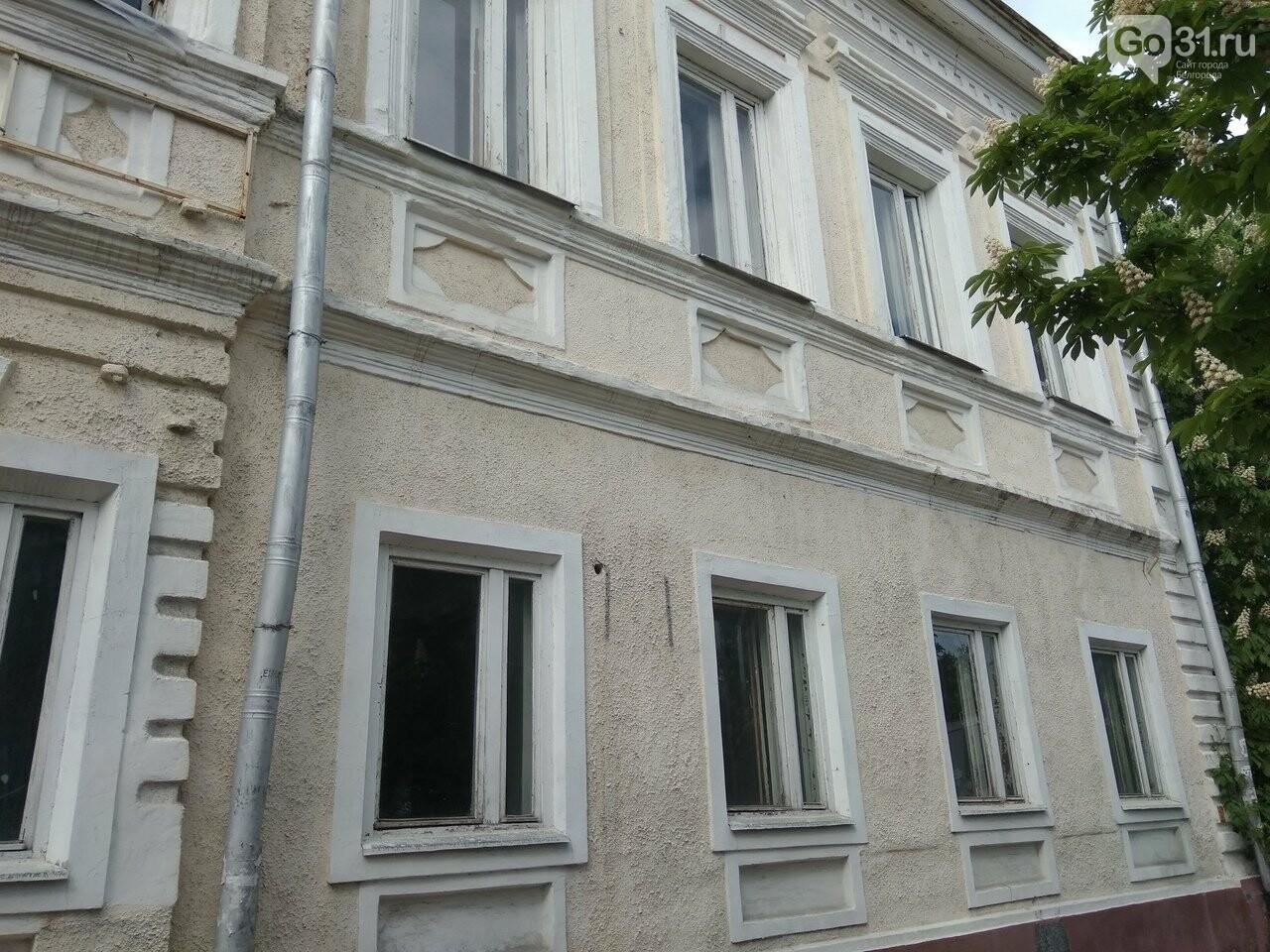 В Белгороде ищут инвестора для реставрации здания женской гимназии Коротковой, фото-6