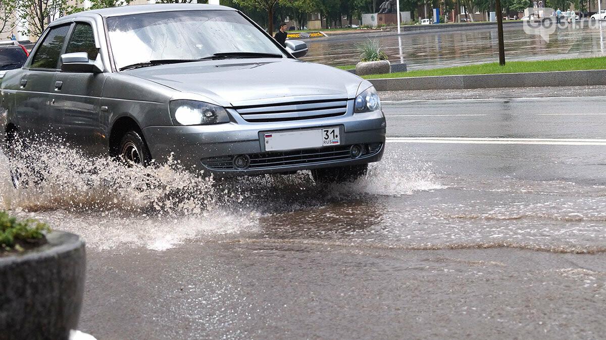 В Белгороде улицы после дождя превратились в Венецию, фото-1