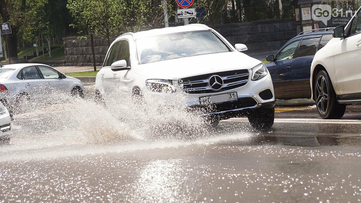 В Белгороде улицы после дождя превратились в Венецию, фото-8