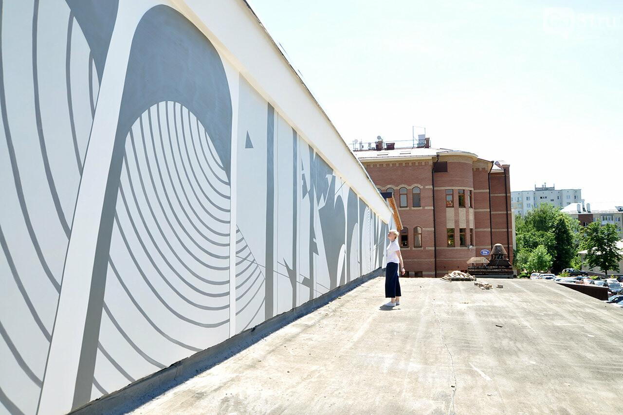 «Здесь занимаются люди искусства». Декан музыкального колледжа Белгорода об абстрактной росписи стен заведения, фото-5