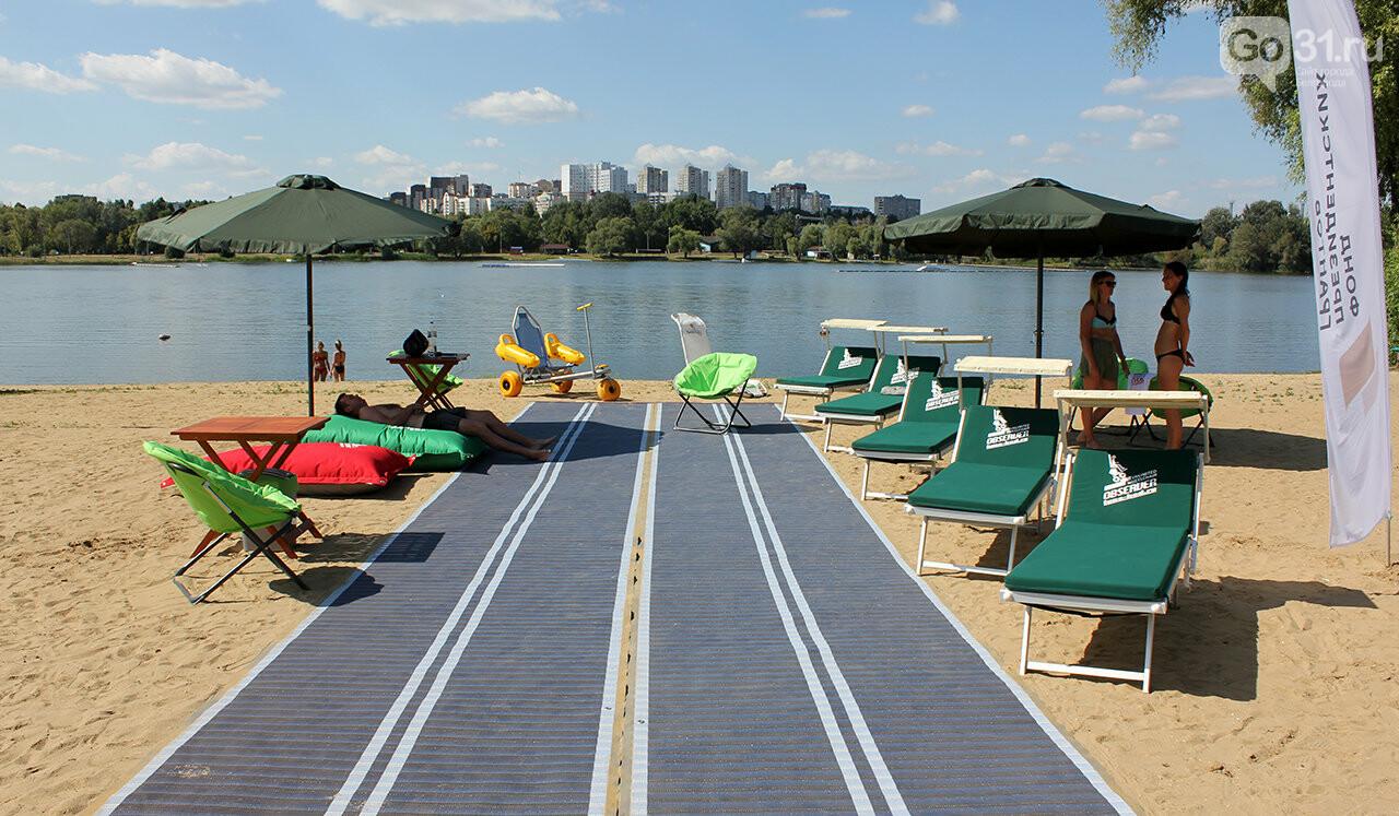 Доступный отдых. В Белгороде презентовали пляж для инвалидов, фото-1