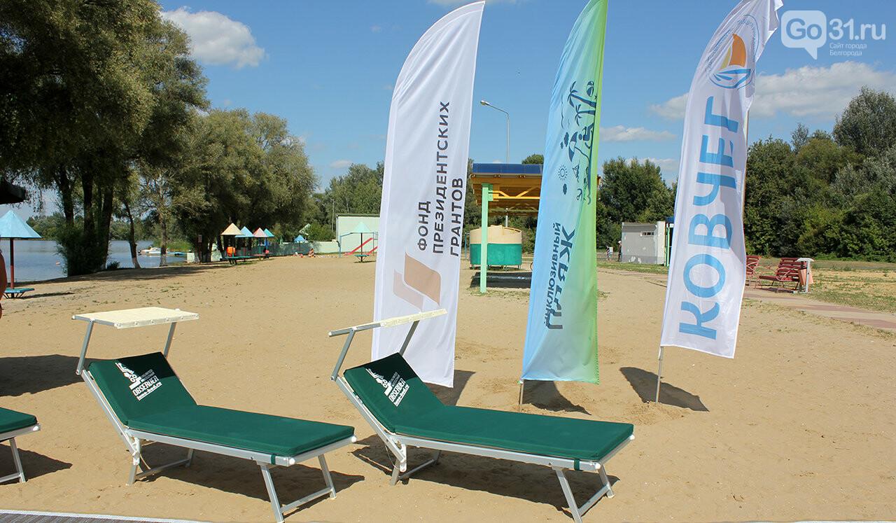Доступный отдых. В Белгороде презентовали пляж для инвалидов, фото-3