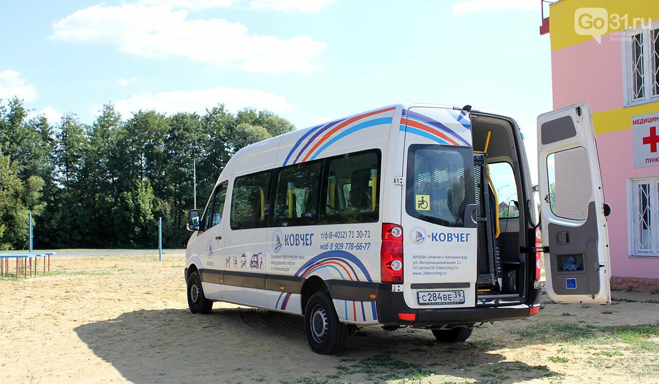 Доступный отдых. В Белгороде презентовали пляж для инвалидов, фото-10