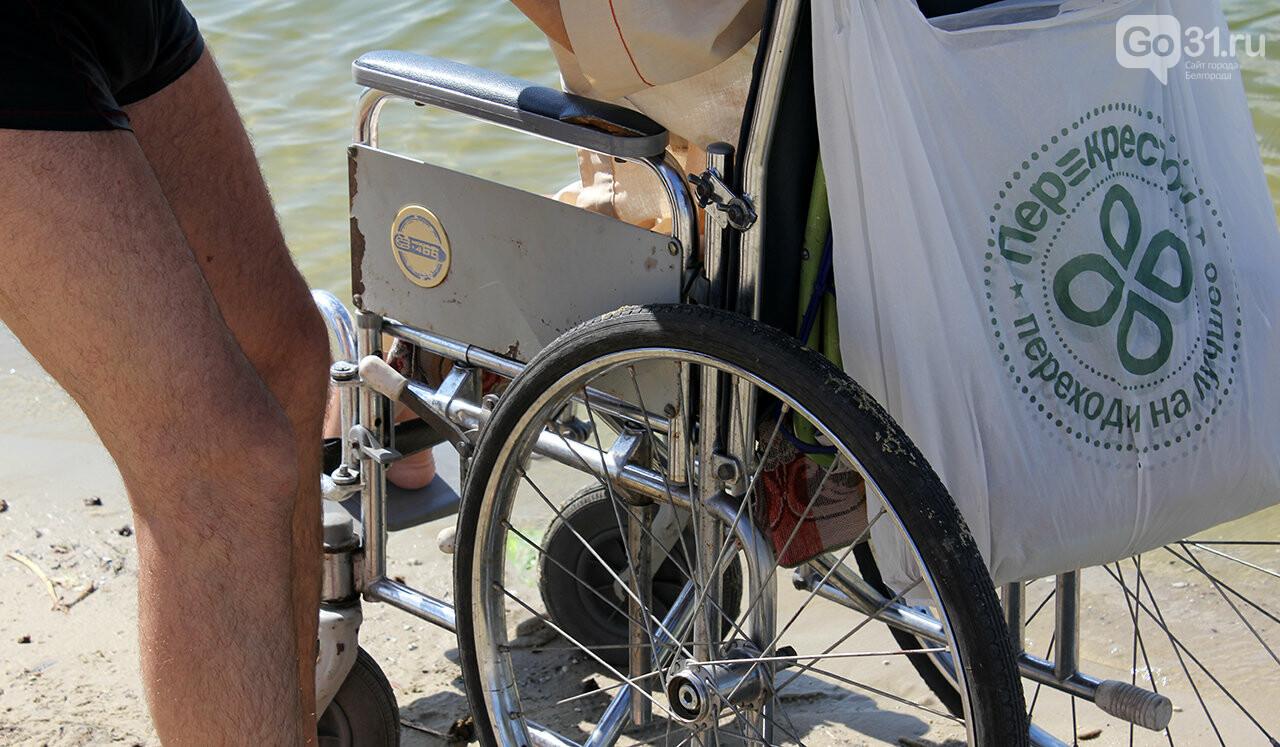 Доступный отдых. В Белгороде презентовали пляж для инвалидов, фото-4