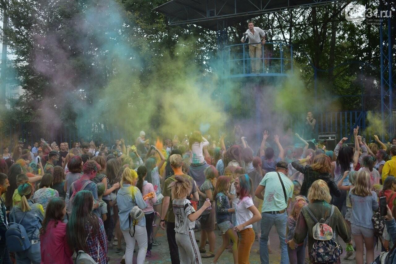 Белгород раскрасили разноцветным позитивом, фото-8