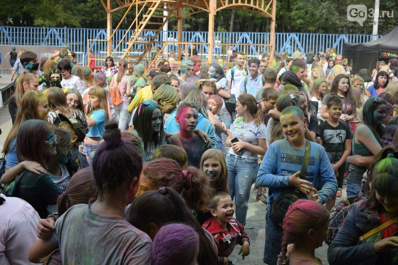 Белгород раскрасили разноцветным позитивом, фото-13