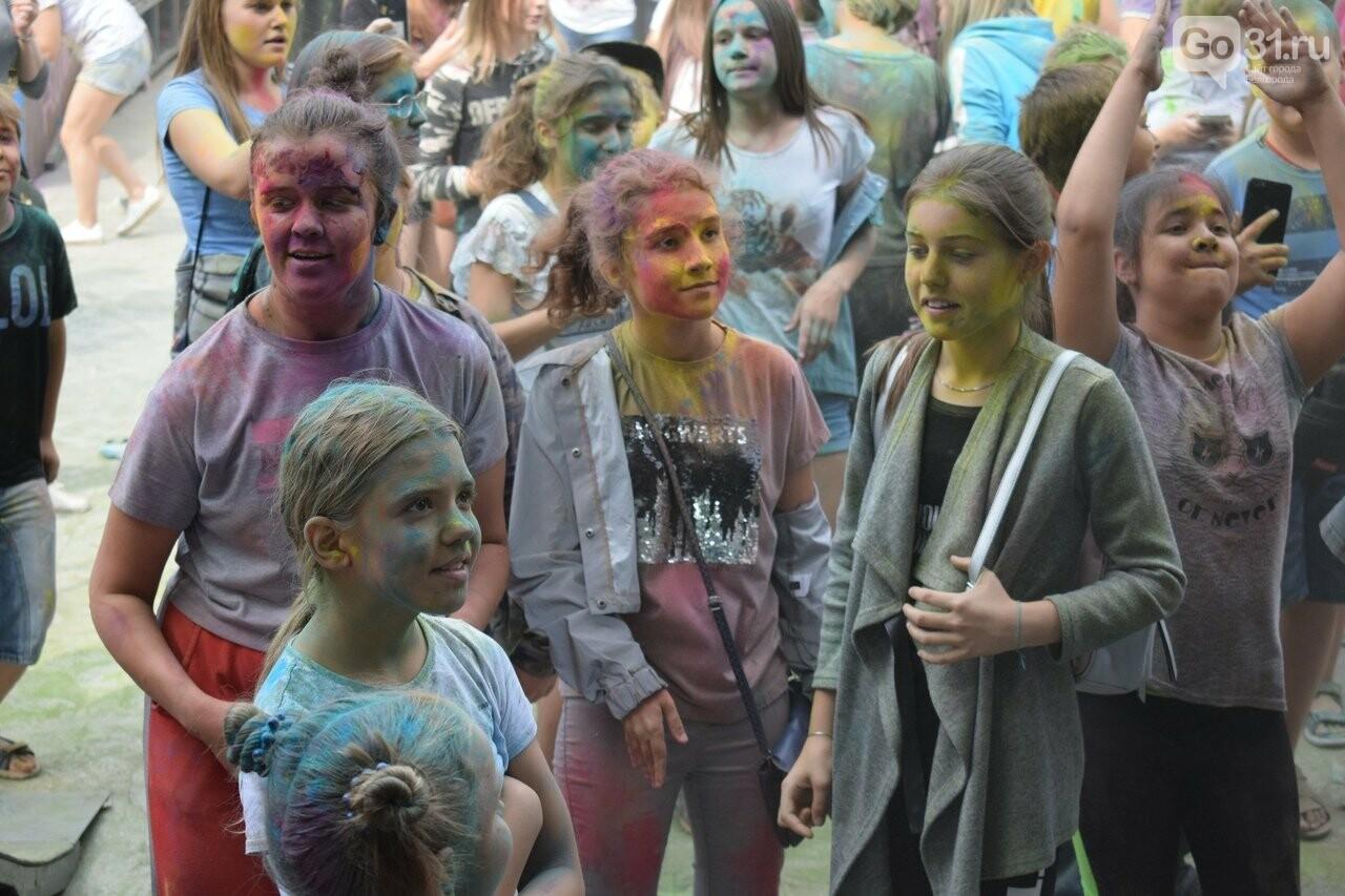 Белгород раскрасили разноцветным позитивом, фото-14