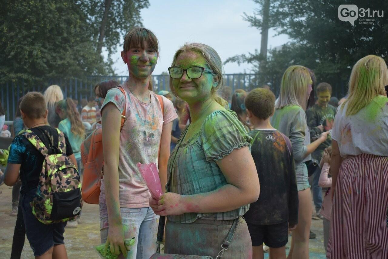 Белгород раскрасили разноцветным позитивом, фото-17