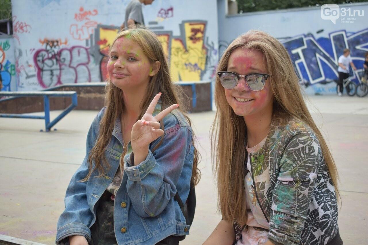 Белгород раскрасили разноцветным позитивом, фото-18