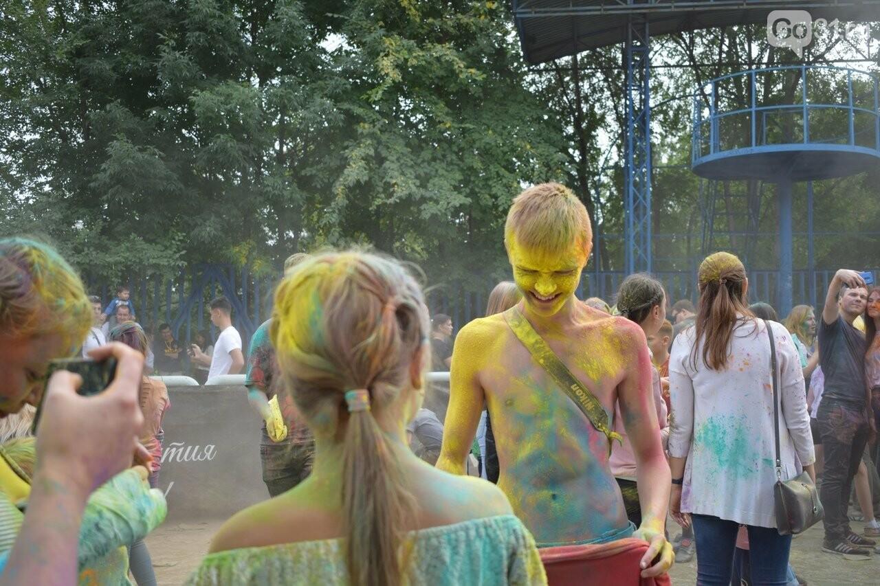 Белгород раскрасили разноцветным позитивом, фото-19