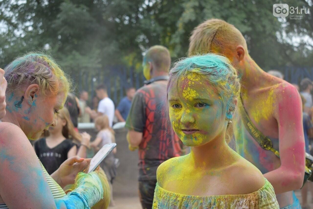 Белгород раскрасили разноцветным позитивом, фото-21