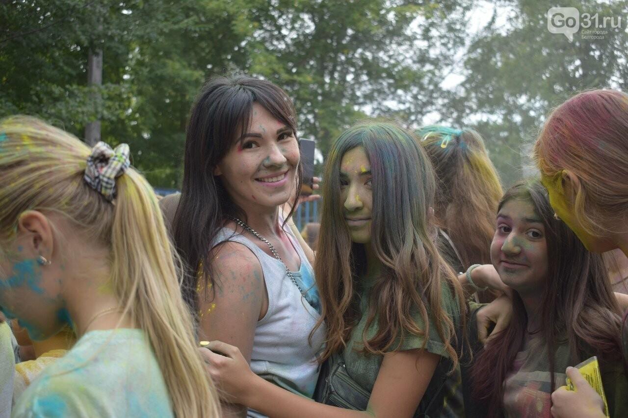 Белгород раскрасили разноцветным позитивом, фото-22