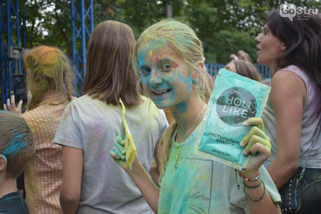 Белгород раскрасили разноцветным позитивом, фото-23