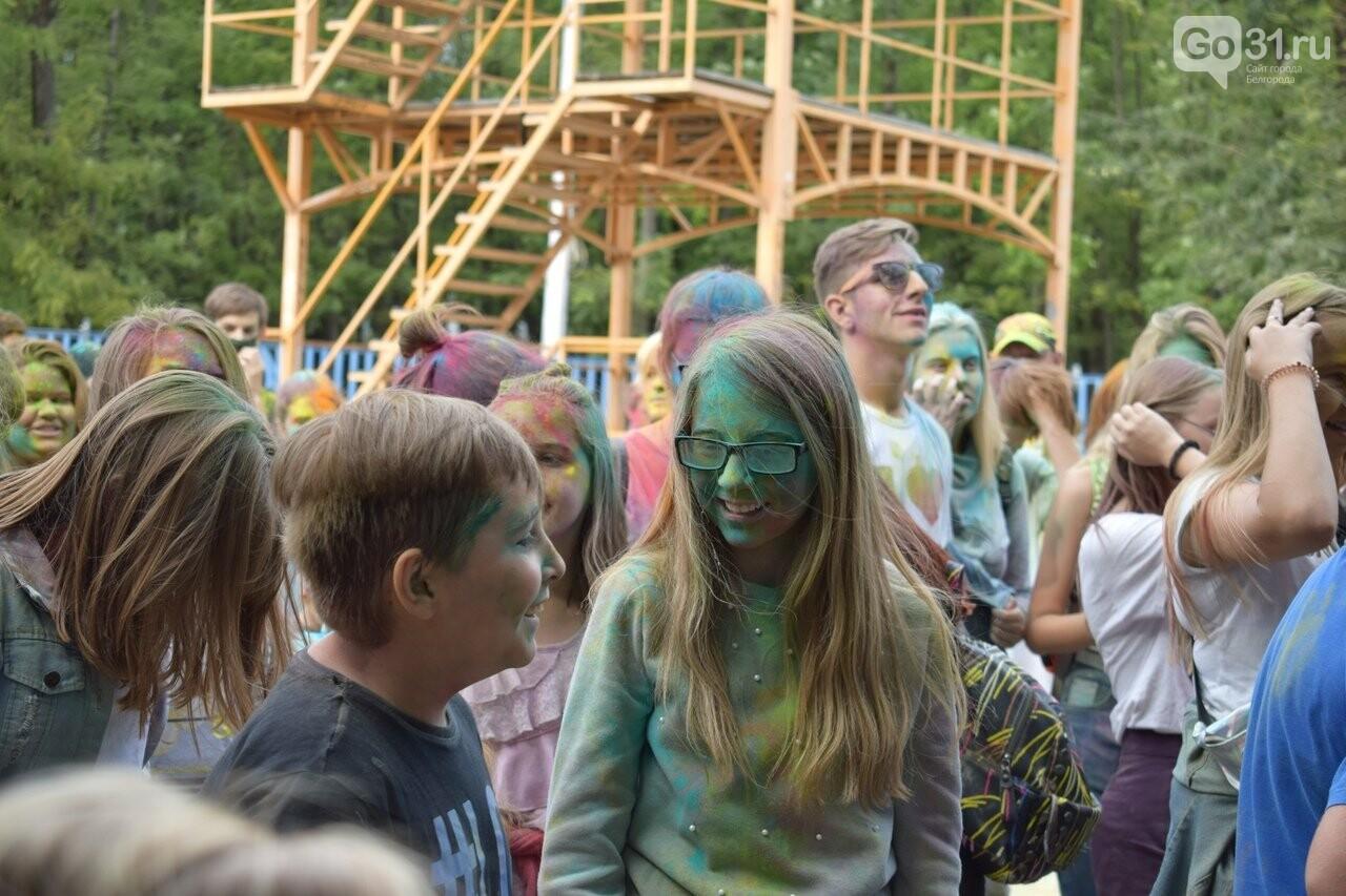 Белгород раскрасили разноцветным позитивом, фото-28