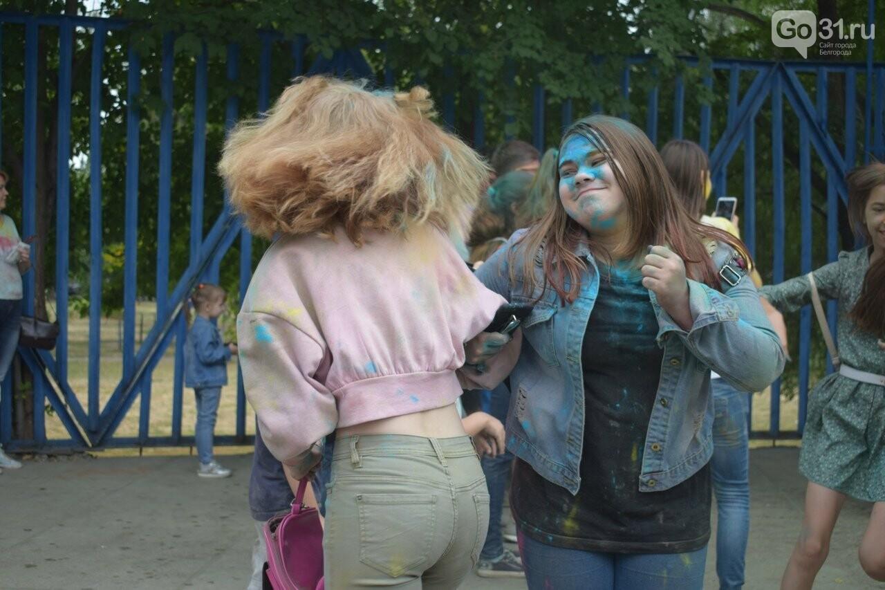 Белгород раскрасили разноцветным позитивом, фото-32