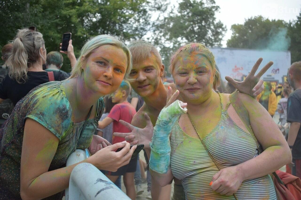 Белгород раскрасили разноцветным позитивом, фото-33