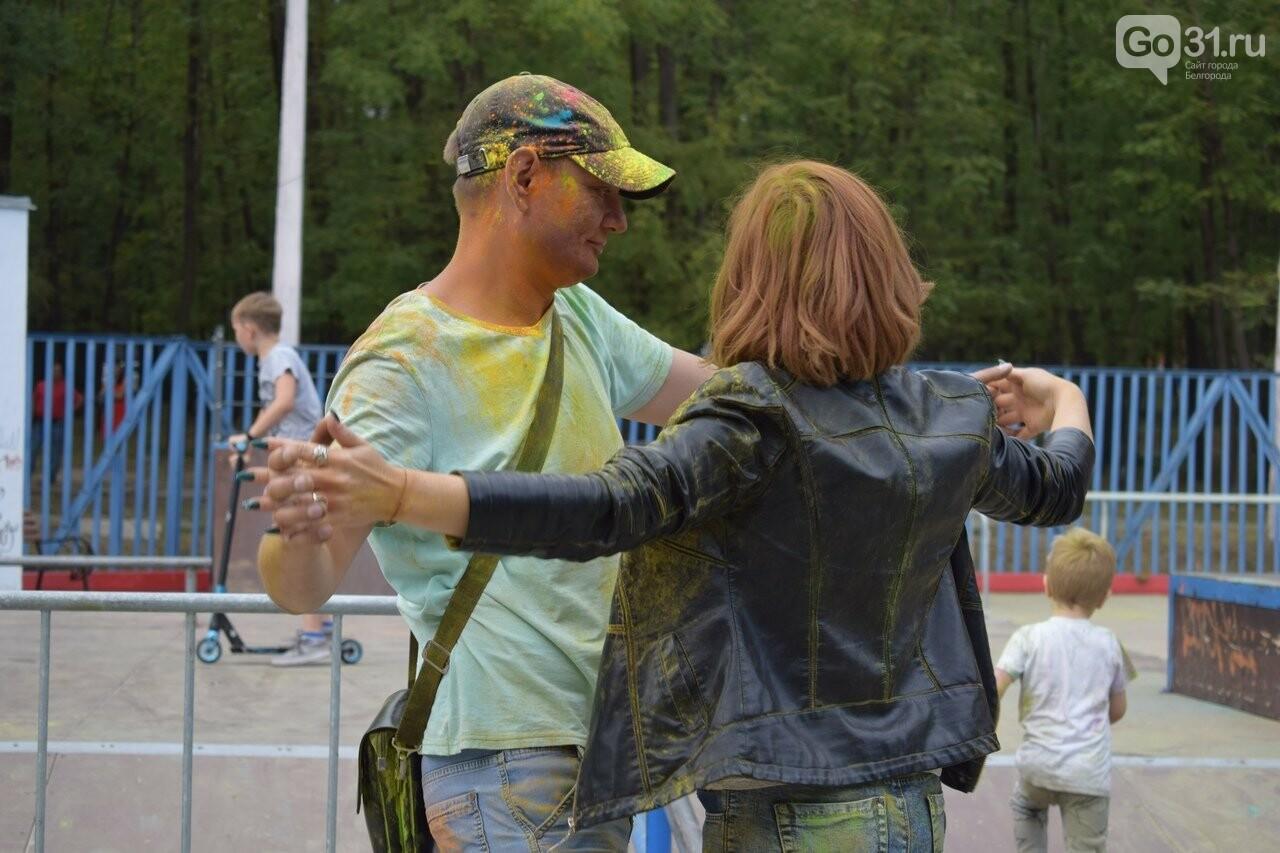 Белгород раскрасили разноцветным позитивом, фото-35