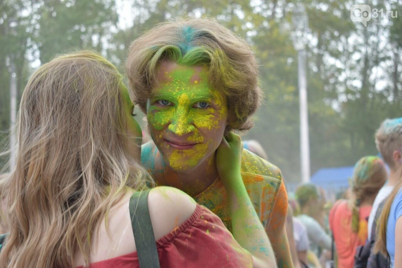 Белгород раскрасили разноцветным позитивом, фото-2
