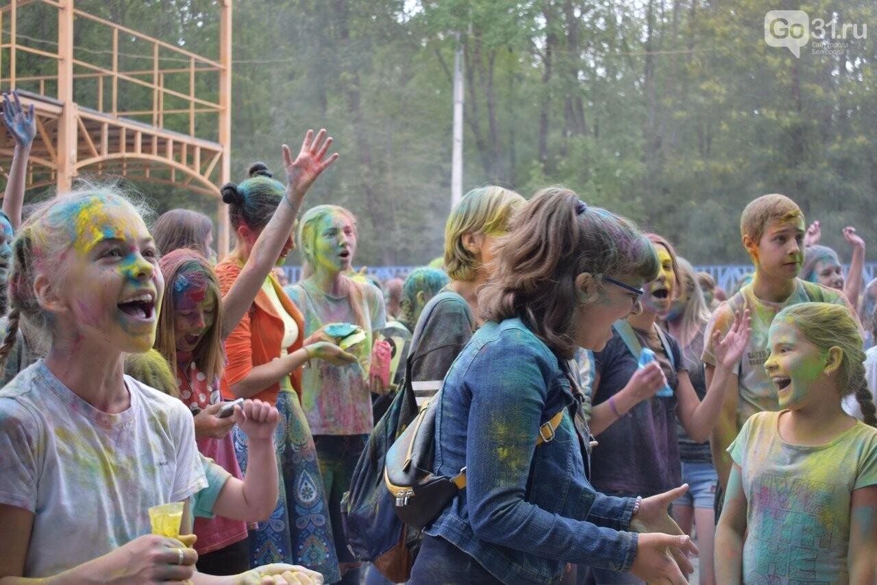 Белгород раскрасили разноцветным позитивом, фото-3