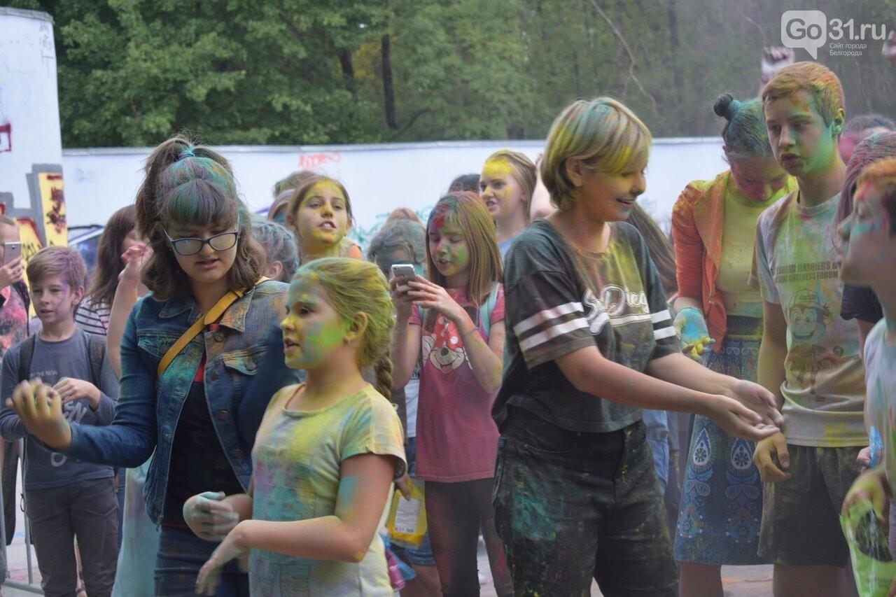 Белгород раскрасили разноцветным позитивом, фото-4